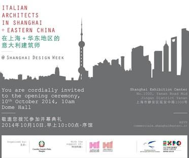 Architetti Italiani in mostra a Shanghai Design Week
