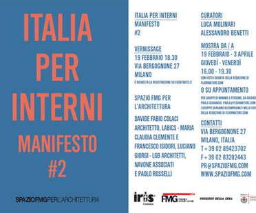 mostra SpazioFMG Italia per Interni Manifesto #2
