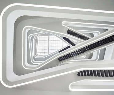Zaha Hadid Architects Dominion Office Building Mosca