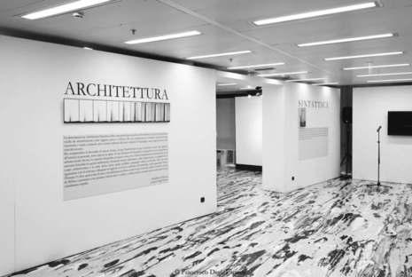 Mostra fotografica Architettura sintattica Milano