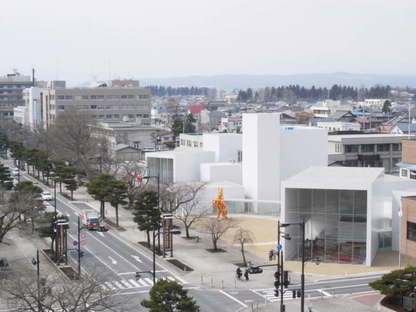 MoMA mostra A Japanese Constellation: Toyo Ito, SANAA, and Beyond
