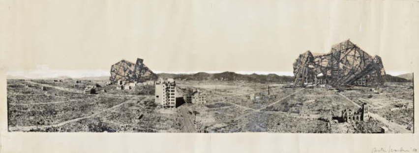 Photomural - Reruined Hiroshima, project by Arata Isozaki (c) MOMA
