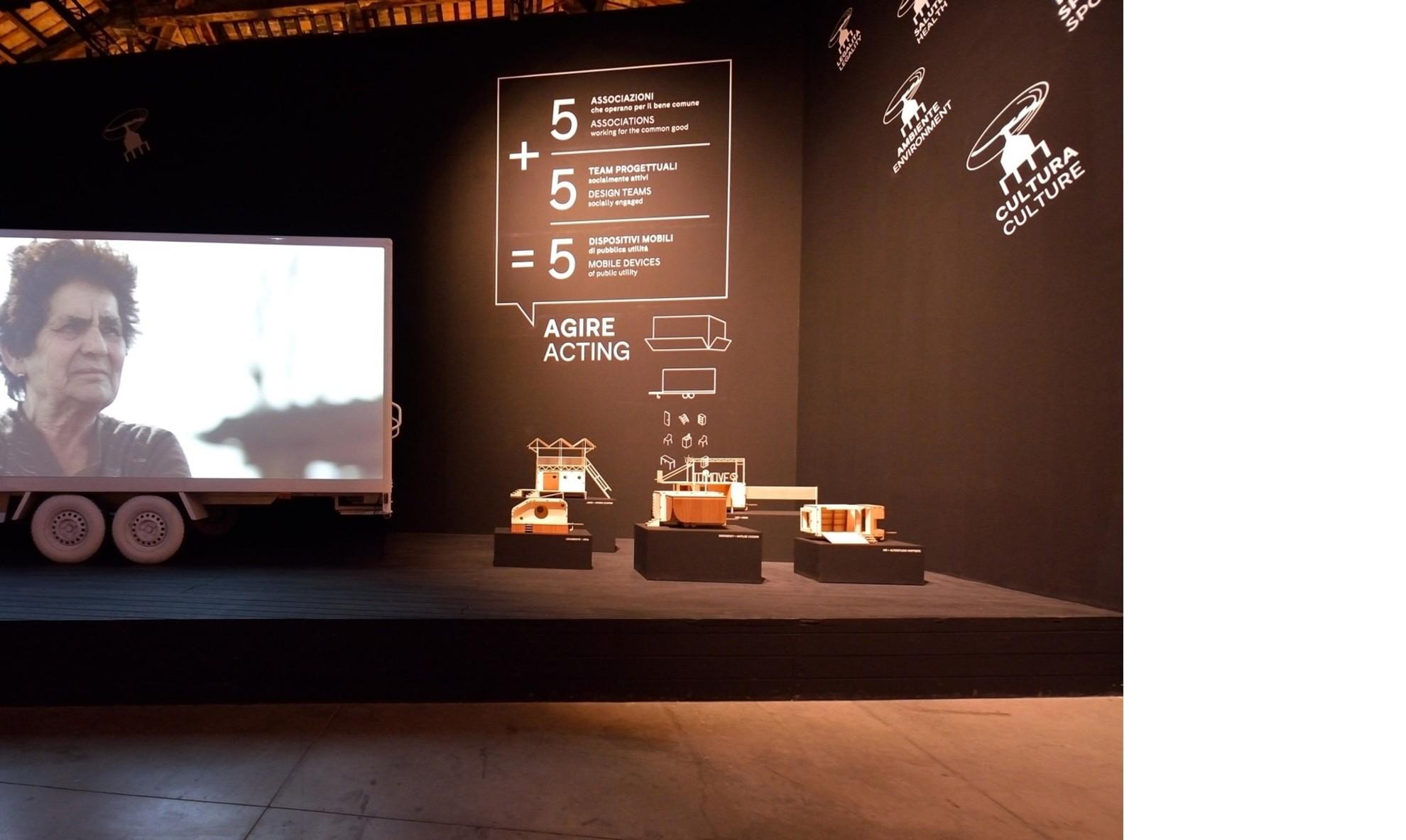 Padiglione Italia Biennale Architettura Venezia 2016