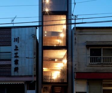 YUUA ha progettato a Tokyo una casa larga 1,8 metri