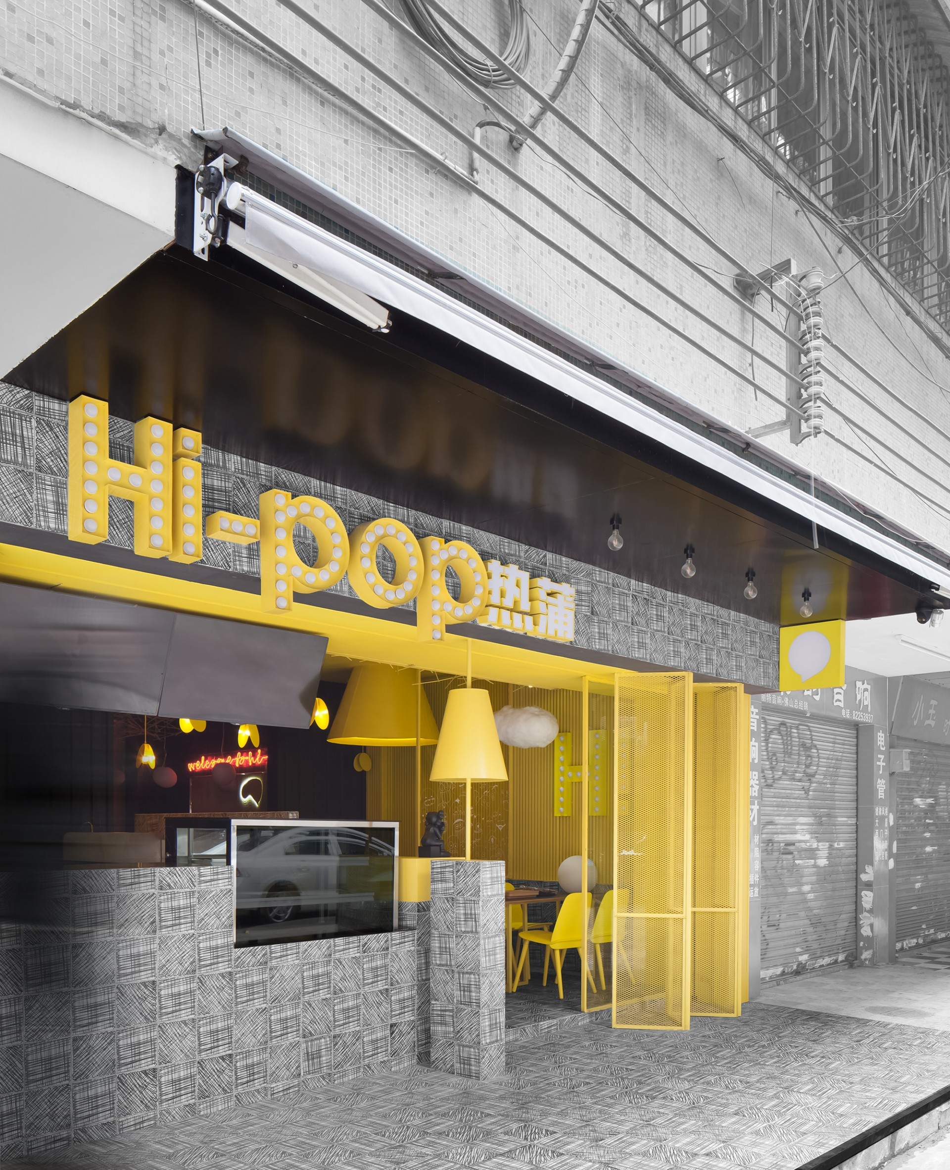 Hi-Pop Tea Store di Construction Union