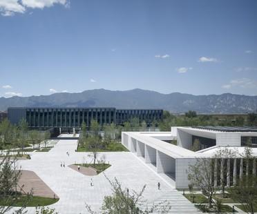 GMP Huawei Technological Factory Buildings, Pechino
