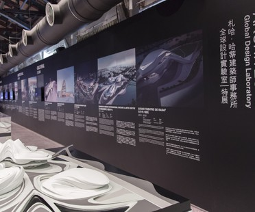 Mostra Global Design Laboratory Zaha Hadid Architects a Taipei