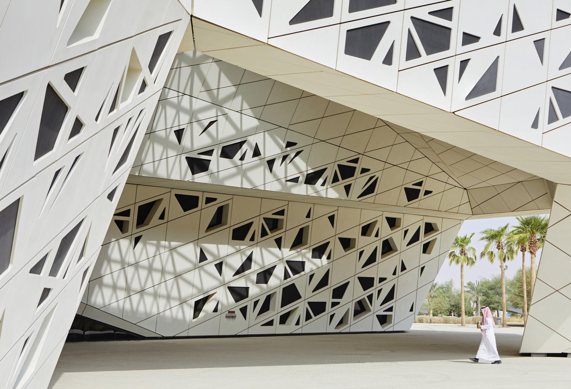 Zaha Hadid Architects Centro Ricerche KAPSARC Riyadh