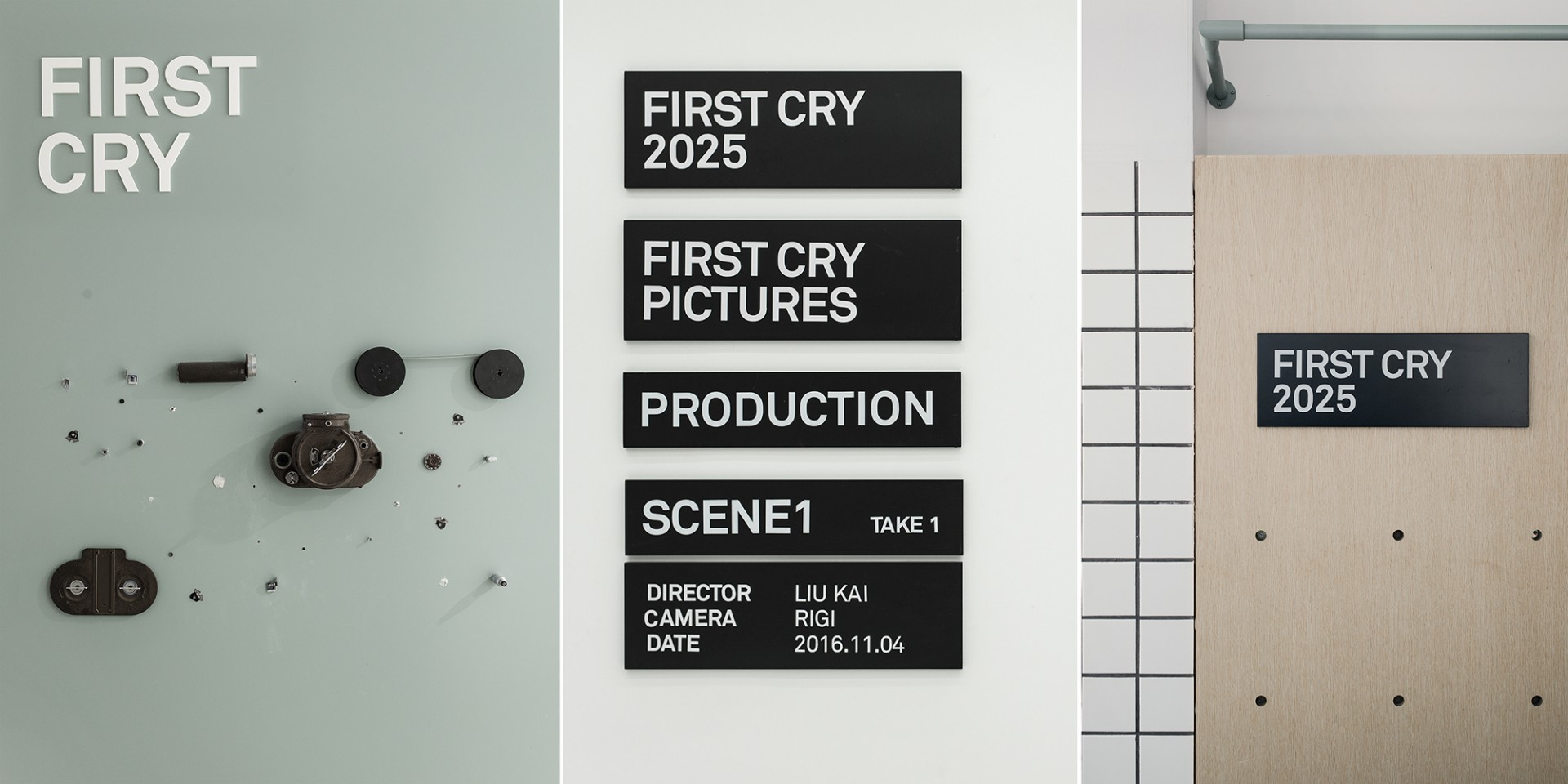 FirstCry Office di RIGIDesign: il cinema in un ufficio