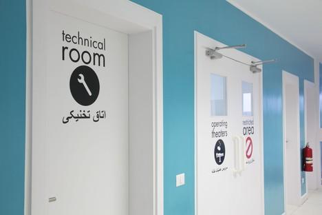 Tamassociati nuovo Centro di maternità di Emergency Anabah Afghanistan