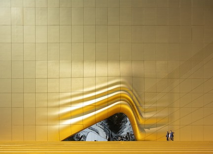 MVRDV The Imprint Paradise City Seul Corea del Sud