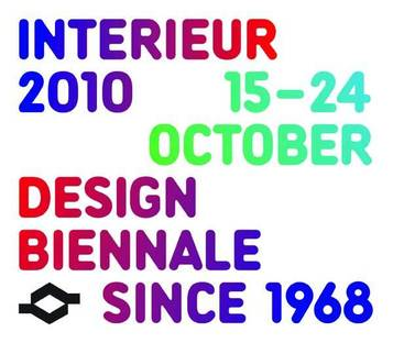 INTERIEUR logo