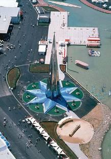 Torre del Paradiso: Torre del Paradiso – Hiroshima (Giappone) 1989