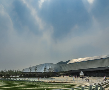 UNStudio Qingdao World Horticultural Expo Theme Pavilion, Qingdao