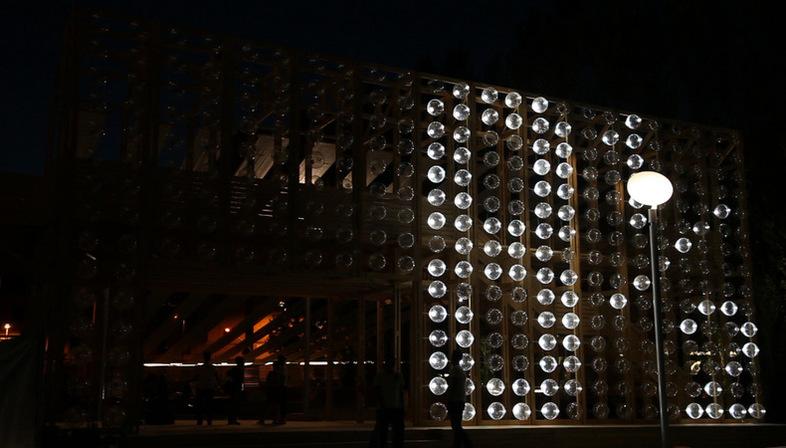 Inaugurata l'installazione 8 ½ dello studio romano orizzontale per YAP Maxxi 2014