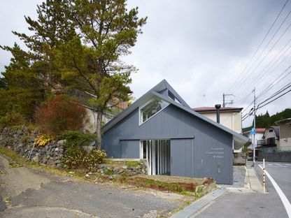 Koyasan Guest House di Alphaville in Giappone