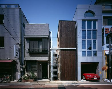 Giappone, cosa vedere: le case in città
