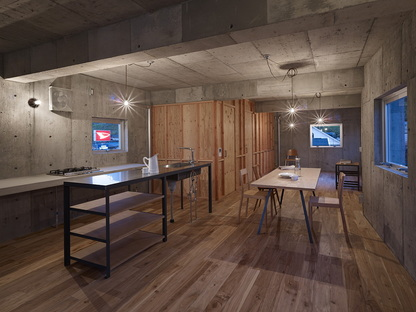 Casa di Yagi di Suppose Design Office e Ohno Hirohumi