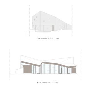 y+M: Folding wall - stepped floor casa a Naruto City
