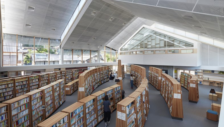 Takao Shiotsuka Atelier: Biblioteca pubblica di Taketa, Giappone