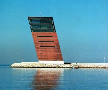 G. Byrne - Centro Di Coordinamento E Controllo Del Traffico Marittimo, Lisbona, Portogallo