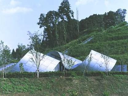 Shuhei Endo<br> Springtecture H, Singu-cho, Hyogo, Giappone, 1998