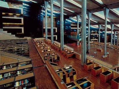 La Biblioteca di Alessandria di Egitto