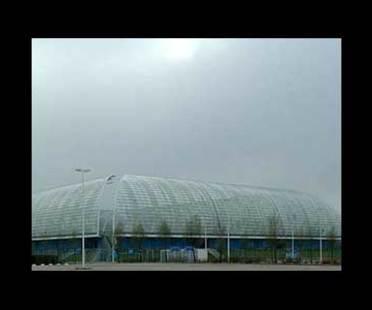 Stadio di calcio del Liocorno