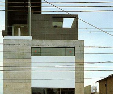 David Chipperfield Architects, TAK Building, Kioto, Giappone