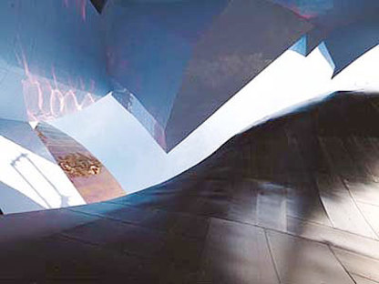 Frank Gehry: experience music project