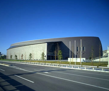 Arata Isozaki: Convention Hall a Nara, Giappone