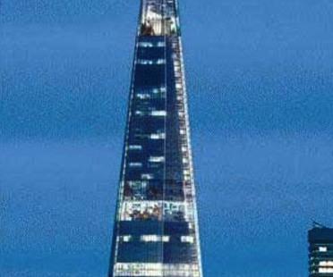 Shard of glass, Londra