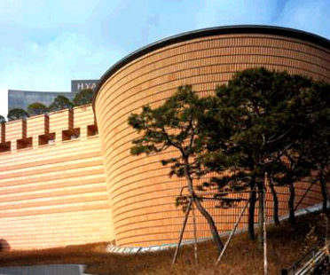 Mario Botta, Samsung Museum of Art, Seoul, 2004