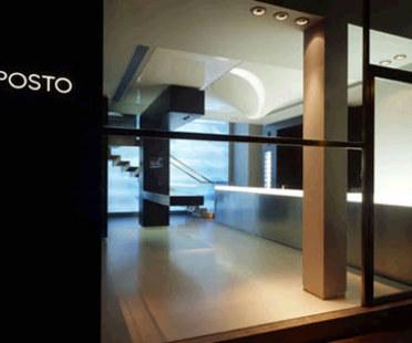 Posto 1. Studio Uda. Torino. 2003