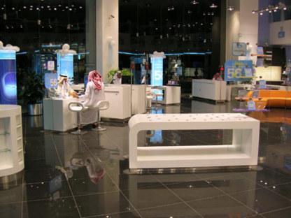 Mobily Shop - Arabia Saudita