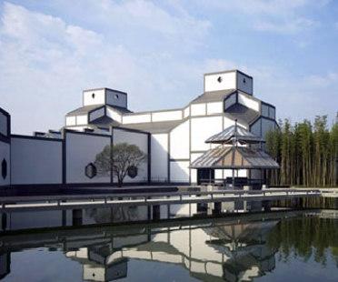 Museo di Suzhou. Ieoh Ming Pei. Suzhou (Cina). 2006