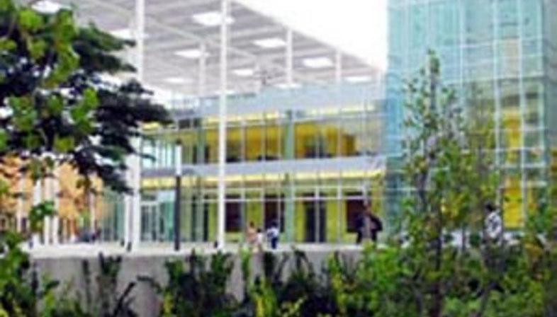 Guanajuato State Library. Pei Architects. Guanajuato (Messico). 2006