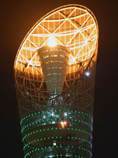 Sports City Tower. Doha (Qatar). Hadi Simaan. 2006
