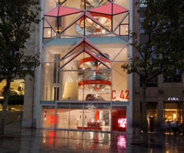 Showroom Citroen. Parigi. Manuelle Gautrand. 2007