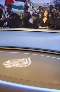 Nuovi uffici e studi TV di Al Jazeera Media Network a Londra