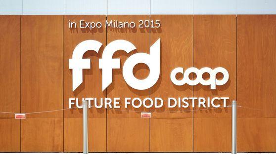 Livegreenblog a EXPO2015 Future Food District