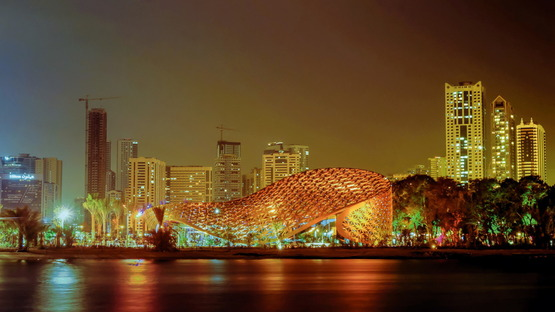 Al Noor Island Park, Sharjah, Emirati Arabi