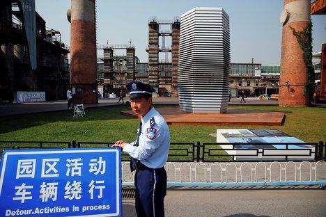 Smog Free Project di Studio Roosegaarde in Cina