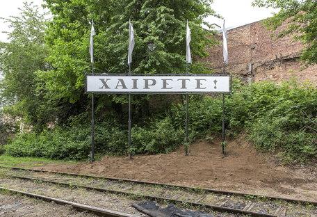 Documenta14 a Kassel. 100 giorni per l'arte contemporanea