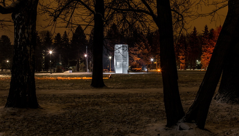Smog Free Tower di Daan Roosegaarde a Cracovia, Polonia