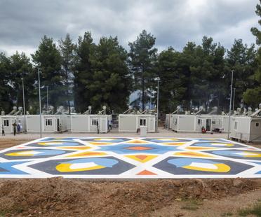 Boa Mistura, una piazza pubblica nel campo profughi di Ritsona