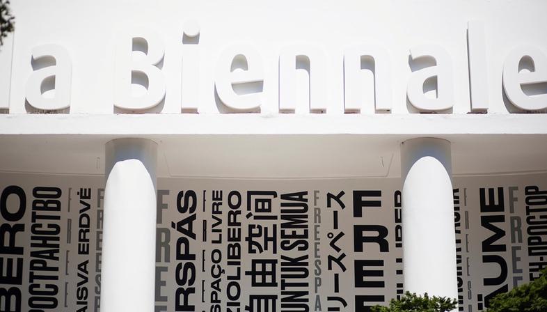 Biennale di Architettura 2018, non solo mostre: Greenhouse Talks
