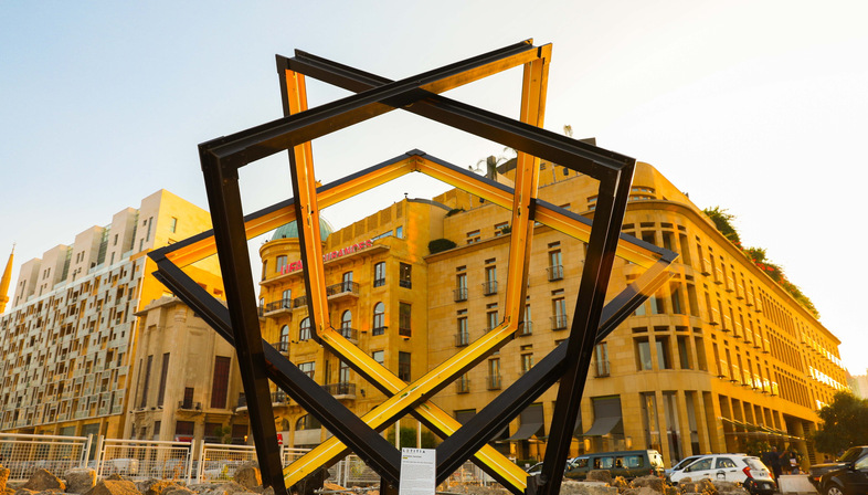 Beirut, The Shape of A City, Nathaniel Rackowe