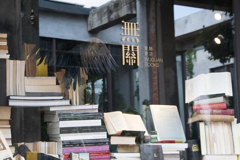 Wuguan Books, una libreria fuori dal comune di Chu Chih-kang Space Design