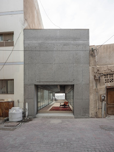 The House of Architectural Heritage in Muharraq, Bahrain